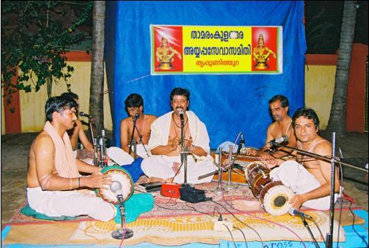 bhajana2006