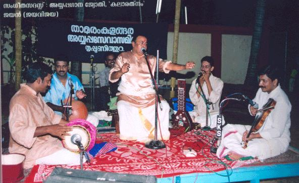 jayavijaya-2005