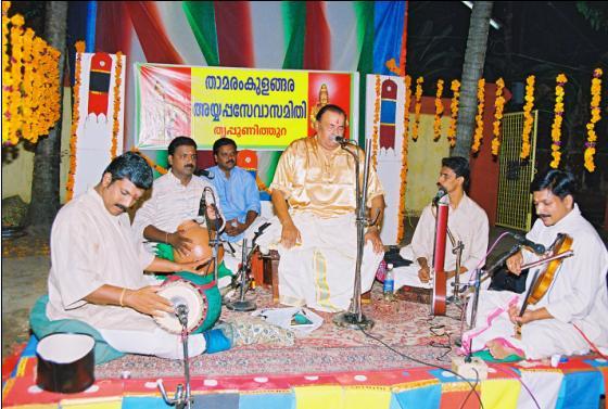 jayavijaya2006
