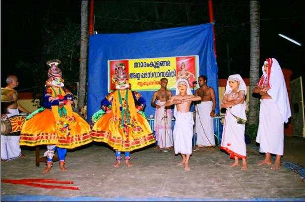 kathakali2006